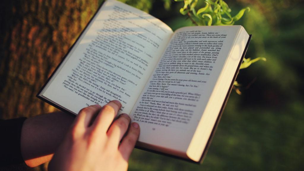 読んでいる本
